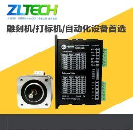 中菱科技M3015兩相步進驅動器/驅動板可驅動35/28兩相步進電機