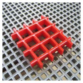 楼板踏步玻璃钢格栅 海宁水沟格栅