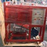 资质单所需全套设备SF6气体抽真空充气装置抽气速率≥45L/S