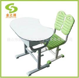 厂家直销善学儿童月亮组合培训班课桌椅 ,升降课桌椅
