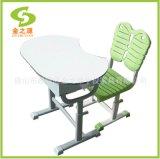廠家直銷善學兒童月亮組合培訓班課桌椅 ,升降課桌椅