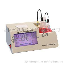 广东全自动微量水分测定仪好品牌认准奔腾