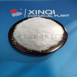 污水处理絮凝剂直销价格,pam絮凝剂生产厂家