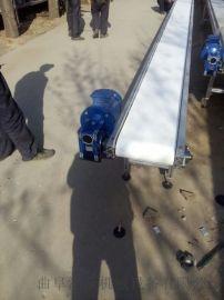 斜坡式输送机 轻质铝型材输送机 六九重工定制铝合金
