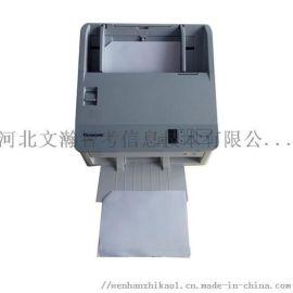 北京朝阳区网络阅卷机操作 阅卷扫描机型号