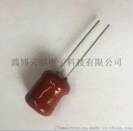 厂家直销 环氧树脂包封 工字电感、异形电感
