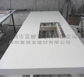 深圳石英石加工厂家富丽宝供应白色石英石厨房台面 橱柜台面来图定制厂价直销