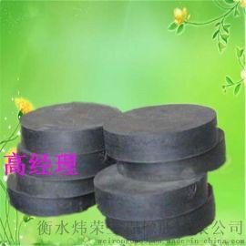供应河南郑州GJZ GYZ 桥梁板式 方形 矩形普通橡胶支座150*200*21mm厂家直销