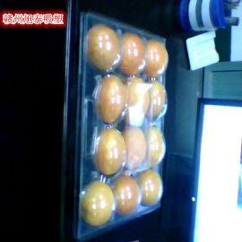 江西赣州旭泰食品礼品吸塑包装盒