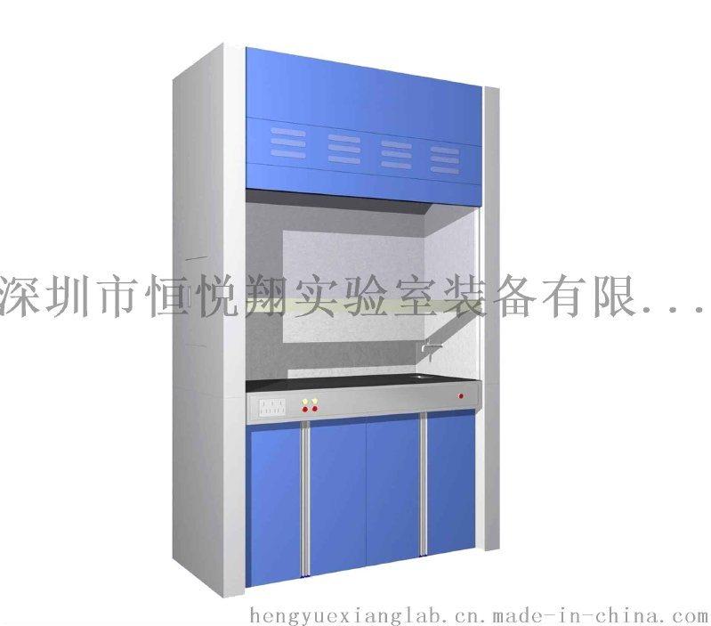 通风柜通风橱抽风柜排风柜废气吸收柜通风系统