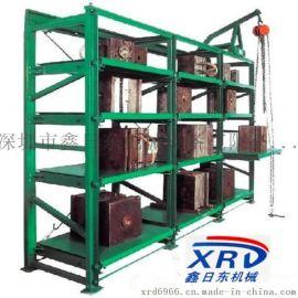 供应深圳东莞广州重型抽屉式模具架 模具架货架定做