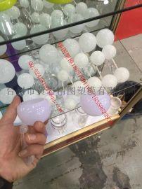 无痕灯罩模具 吊顶灯罩模具 圆球形灯罩模具