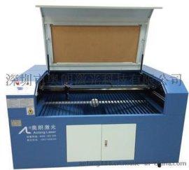 全自动摄像定位激光切割机、CCD定位激光切割机