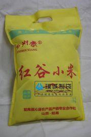 供应小米包装袋,定做无纺布小米袋,无纺布袋厂家定制,价格超低