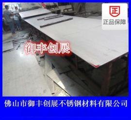 国标304材质不锈钢工业板 开切多少钱