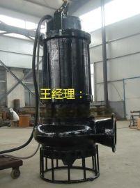 高合金耐磨灰渣泵、矿渣泵、金刚砂泵