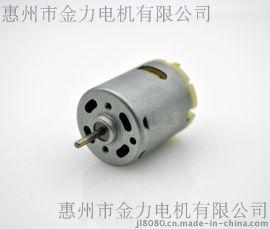 品牌工厂供应直流吸尘器马达,加湿器马达,喷香机马达