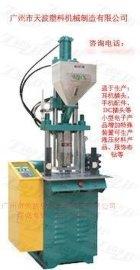小型电子产品专用立式注塑机,厂家直销