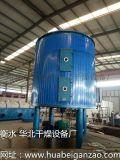 大豆蛋白溶劑回收專用設備