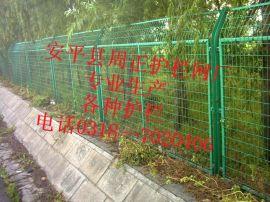 护栏网、防护网、隔离栅 河北 安平 周正护栏网厂