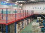郑州货架郑州鼎华仓储设备有限公司是专业从事各种货架