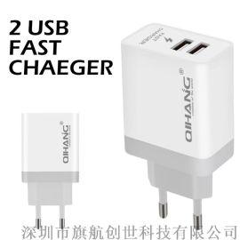 QIHANG/旗航Z23双口USB欧规充电器