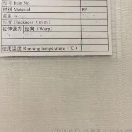制作板框濾布 板框壓濾機定制濾布 優惠