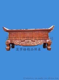 木雕供桌定做廠家,寺廟元寶桌,紅木供桌廠家