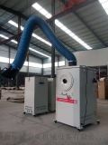 HCHY移动焊接烟尘净化器 反吹式小型焊烟除尘器