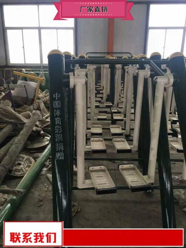 双人平步机健身器材新品 户外健身器材厂家直销