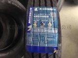 米其林全鋼輪胎12R22.5