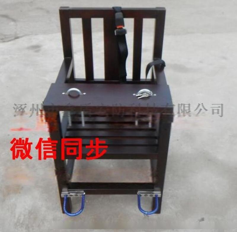 供應鐵質審訊椅 審訊椅功能參數