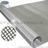 400目304材质不锈钢丝网过滤网筛网