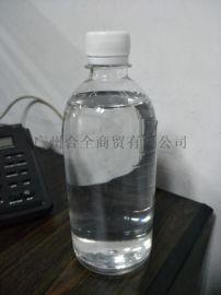厂家直销环保无   台湾佛灯油 液体酥油 酒店灯油