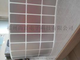 福州 哑银标签,pet不干胶