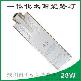 农村太阳能路灯20Wled一体化20led感应灯