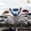 儿童新型游乐北京赛车双人飞天 大型游乐场设施厂家