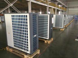 河北新型节能水源热泵空调设备