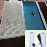 pe不鏽鋼板保護膜 建材裝飾保護膜