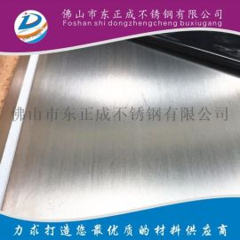 广西不锈钢拉丝板,201不锈钢拉丝板