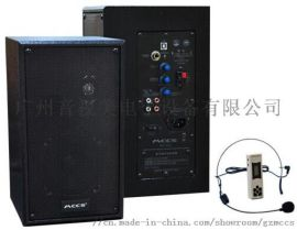2.4G无线有源教学音箱系统MC2460