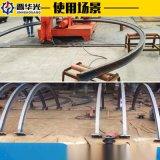 重慶南岸區液壓工字鋼冷彎機√250型工字鋼冷彎機2019年價格