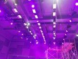 惠州舞台灯光音响工程承接