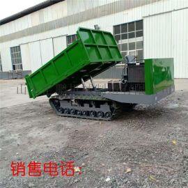 四不像履带自卸运输车混凝土履带运输车 江西履带车
