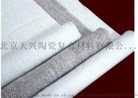 陶瓷纤维布 陶纤布 硅酸铝布 防火布