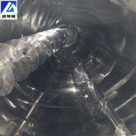 不锈钢双锥混合机 双螺旋混料机