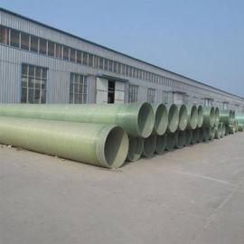 玻璃钢保温管道 供热保温专用 市政管道可定制