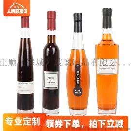500ml保龄球红酒瓶晶白高质透明空瓶子密封玻璃瓶