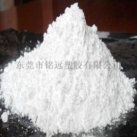 PET粉塑料常州華潤CR-8839