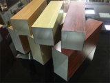 大慶四方鋁管 160x160鋁方通 鋁方管規格尺寸